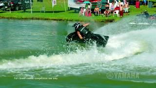 9. 2014 Yamaha SuperJet WaveRunner