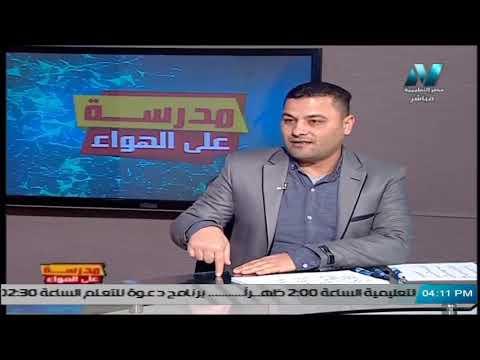 لغة عربية الصف الثاني الاعدادى 2020 (ترم 2) الحلقة 1 - مراجعة عامة على النحو