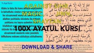 Video 100x Ayat al Kursi against SiHR, MAGiC, JiNN [by many reciter] MP3, 3GP, MP4, WEBM, AVI, FLV September 2018