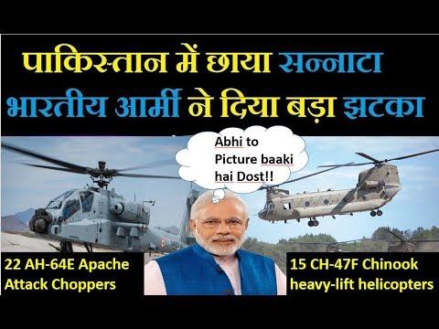 Indian Media on BOEING AH 64 Apache...