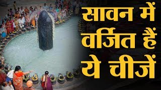 Myths related to month of sawan and lord shivaRead full story: https://goo.gl/EUSpwvProduced By: The LallantopEdited By: Amitesh