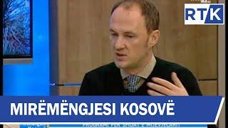 Mysafiri i Mëngjesit - Petrit Selimi 12.12.2018