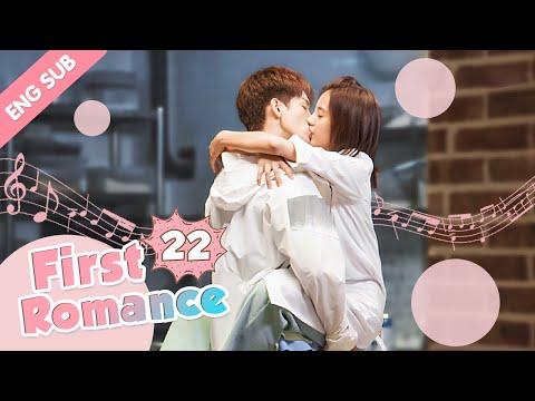 [ENG SUB] First Romance 22 (Riley Wang Yilun, Wan Peng) (2020) I love you just the way you are