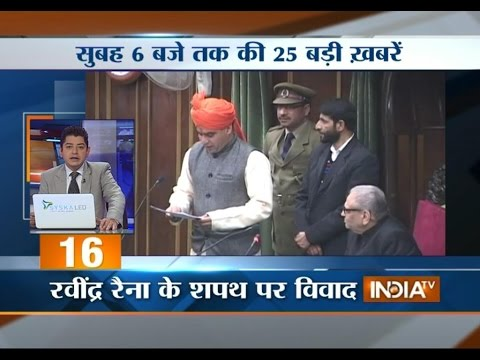 India TV News: 5 minute 25 khabrein | March 18, 2015