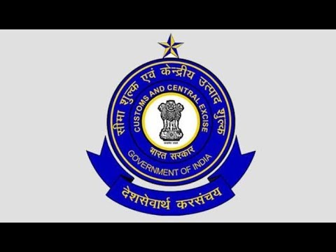 File Complaint Against Customs Officer & GST with Central Board of Indirect taxes & Customs in India