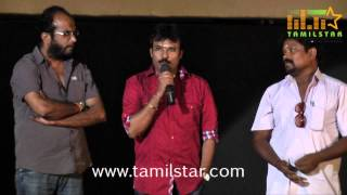 Mosakutty Audio Launch Part 1