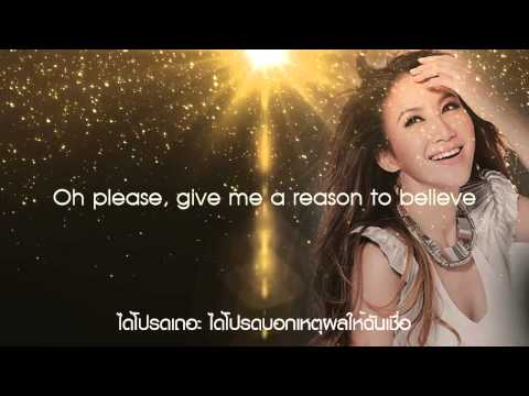 Before I Fall In Love - CoCo Lee (Lyrics) แปลไทย