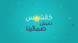 Video حمود الخضر - قيم | Humood Alkhudher - Qiyam MP3, 3GP, MP4, WEBM, AVI, FLV September 2019