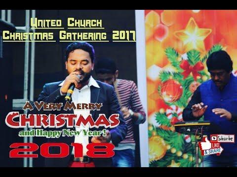 Video Nagpuri Christmas Song Non-Stop 2017 II Christmas Gathering 2017 download in MP3, 3GP, MP4, WEBM, AVI, FLV January 2017