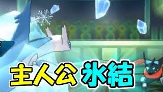 【ポケモン】不利相性を逆転!ハッサムサイクルでルカリオ潰す方法。【ウルトラサン・ウルトラムーン/ポケモンUSUM】