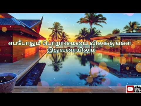 Leadership quotes - பொறாமையை விலக்குங்கள்  Inspirational quotes for Tamil whatsapp status  Motivation Drugs  MD