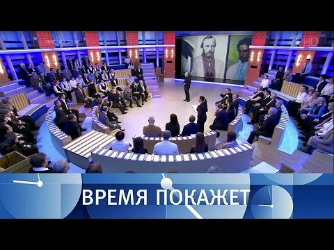 Украина без России. Время покажет. Выпуск от19.01.2017 - DomaVideo.Ru