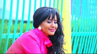 Blen Hailu (ሚጣ) - Yihuna - New Ethiopian Music (Official Video)