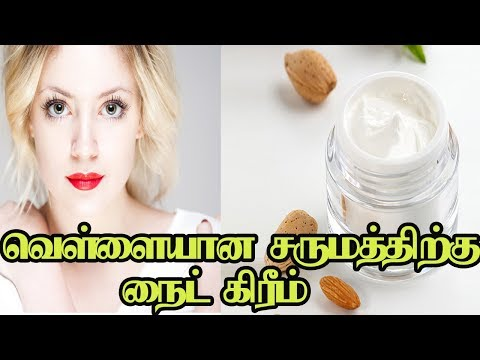 Tips to remove Neck Black – Effective Home Remedies To Get Rid Of A Dark Neck – Tamil Beauty Tips
