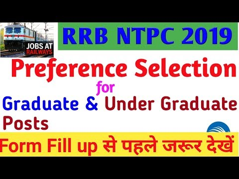 Graduation quotes - How to Choose Post Preference for Graduation & Under Graduation Post for RRB NTPC 2019 Before Apply