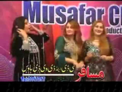 pashto new film song 2011 muqdar Urooj Momand Feat Salma Naaz _ Musarat Momand