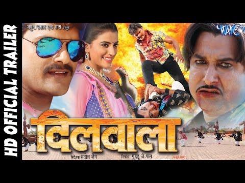Bhojpuri Movie Dilwala HD Trailer And Download