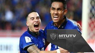 MTUTD.TV ไฮไลท์คัดเลือกฟุตบอลโลก รอบคัดเลือกโซนเอเชียรอบ 12 ทีมสุดท้ายนัดที...