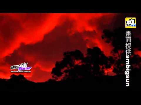 terrore a taiwan, arriva il tifone ed il cielo diventa rosso fuoco!