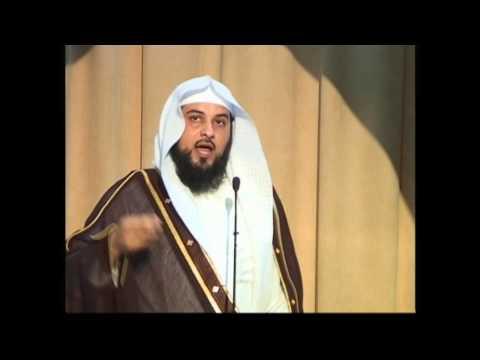 فابتغوا عند الله الرزق | خطبة الجمعة د.محمد العريفي
