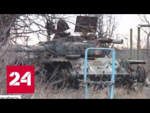 Донбасское сафари: как перемирие стало бизнесом - Россия 24 (видео)