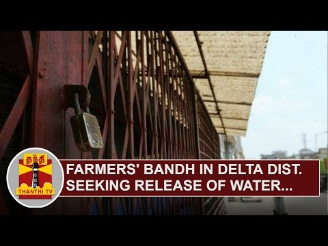 Farmers-Bandh-in-delta-districts-seeking-release-of-water-from-Cauvery-River
