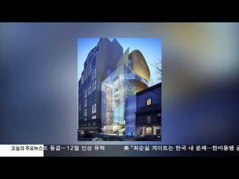 코리아센터 시공업체 지정 난항 11.2.16 KBS America News