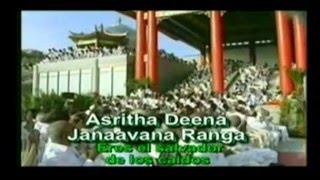 SAI BABA BHAJANS- 28 - RANGA VITTHALA Flv