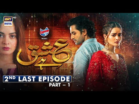 Ishq Hai 2nd Last Episode-Part 1-Presented by Express Power [Subtitle Eng]- 8th Sep 2021-ARY Digital