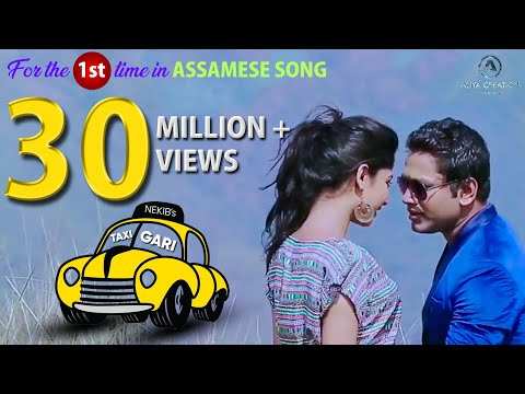 Video TAXI GARI By Nekib & Priyanka Bharali Full HD 1080p download in MP3, 3GP, MP4, WEBM, AVI, FLV January 2017