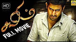 Video Salim 2014 Full Hd Exclusive Movie| Vijay Antony & Aksha Pardasany| New Tamil Movies| MP3, 3GP, MP4, WEBM, AVI, FLV Oktober 2017