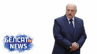 УСЁ! Лукашэнка застаўся адзін. NEXTA на Белсаце | Лукашенко остался один