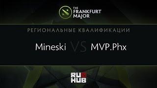 Mineski vs MVP Phoenix, game 1
