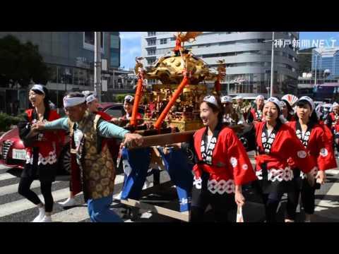 復活!「なでしこみこし」 神戸・小野八幡神社