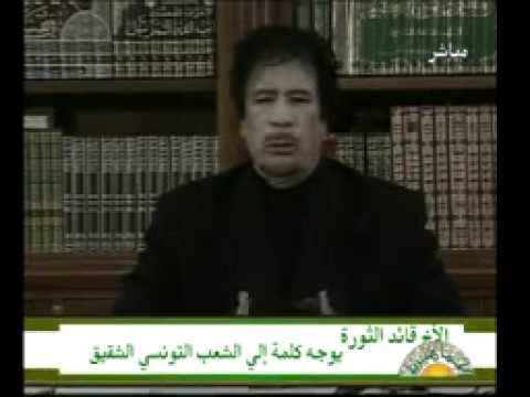 Muammar al-Gaddafi Spech about the Tunisian Revolution