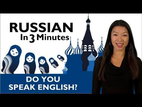 Russisch lernen - Do You Speak English?