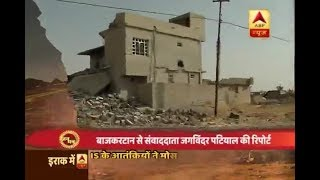 ABP News in Iraq: ABP News reaches Baghdadi army's headquarters in Bazkertan