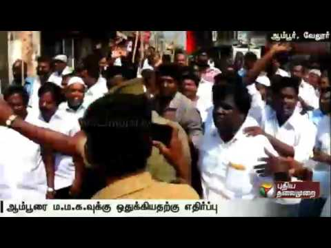 DMK-cadres-stage-protest-against-the-Ambur-constituency