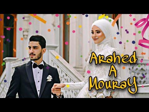 ismael belouch wedding arahid a mouray 2017 (видео)