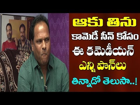 Aravinda Sametha Movie Aaku Thinnu Comedy Scene   Comedian Manik Reddy Interview   Film Jalsa