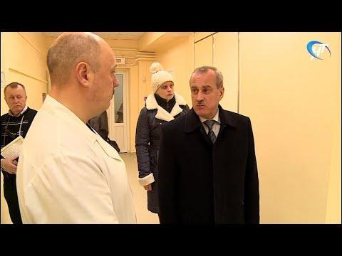Главный федеральный инспектор проверил госпиталь ветеранов войн
