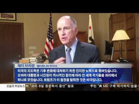 오바마 즉각 비판…각계 비난 고조 6.01.17 KBS America News
