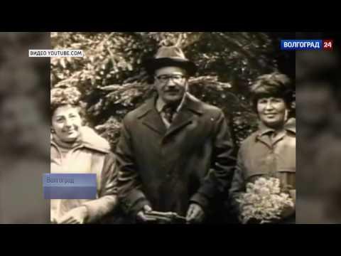Волгоградский дендрарий