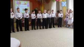 Выступление мальчиков