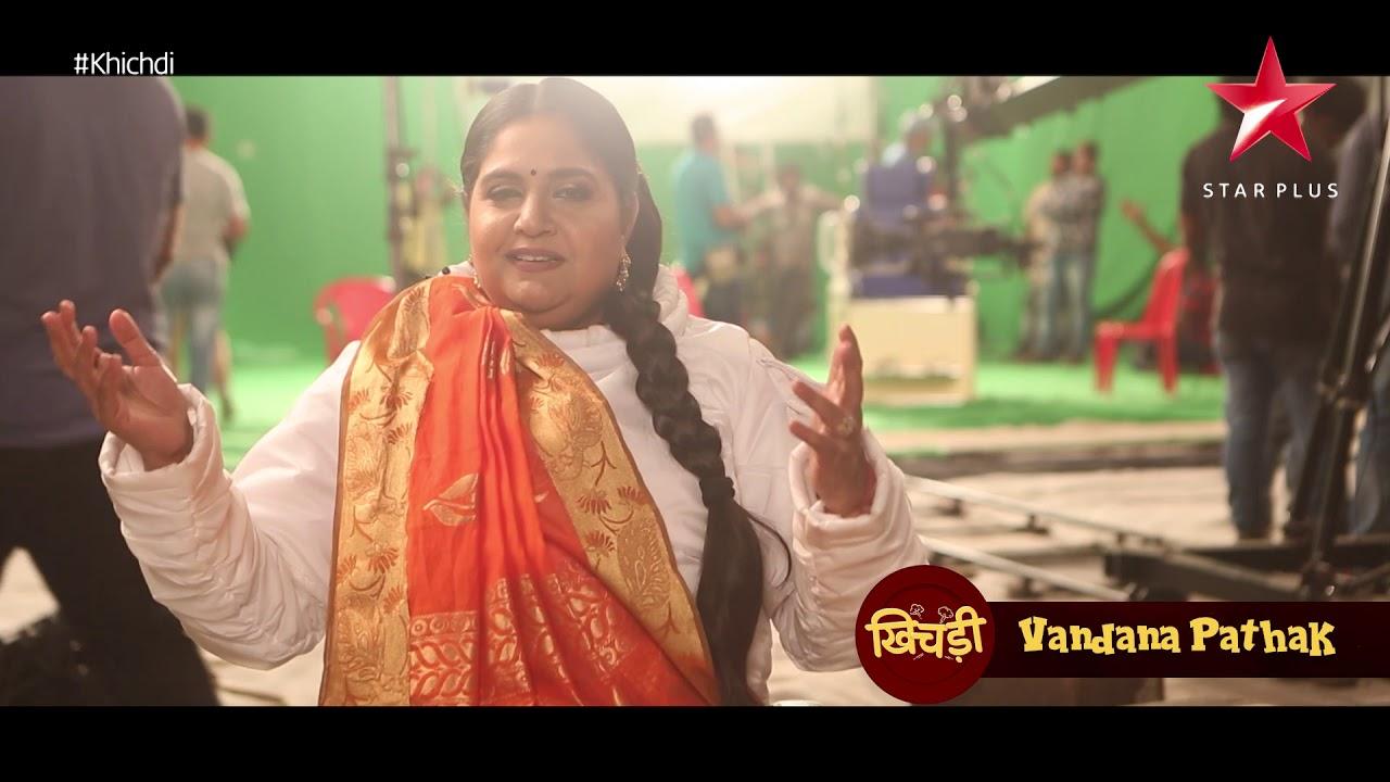Khichdi | Make Space For The Parekhs
