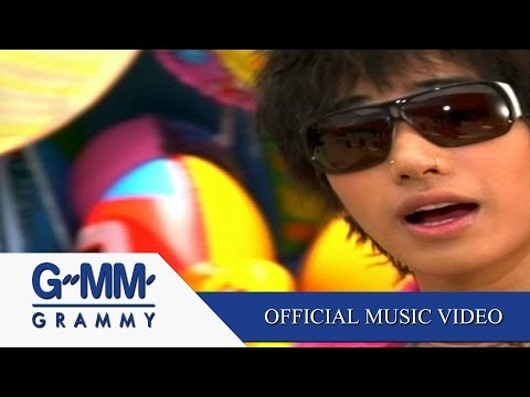 In Love - เป๊ก ผลิตโชค【OFFICIAL MV】 (видео)