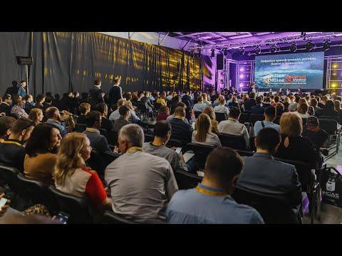 """Итоговый ролик 6-го Международного ПЛАС-Форума """"Online & Offline Retail 2019"""""""