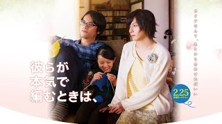 Nonton [Trailer][Engsub] Karera ga Honki de Amu toki wa Film Subtitle Indonesia Streaming Movie Download