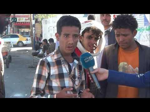 عيد الحب في اليمن.. فرحة مصطنعة بطعم الحرب
