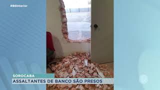 Sorocaba: quadrilha é presa suspeita de participar de roubo a bancos